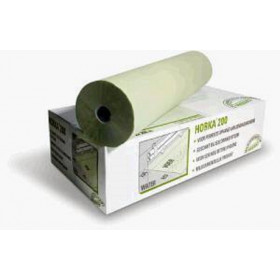 Kükenpapier HORKA 200 m - zerfällt nach 3-5 Tagen